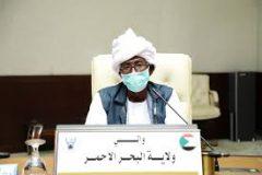قرار باعفاء المدير التنفيذي لمحلية بورتسودان