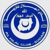 الهلال:إغلاق الجوهرة الزرقاء وإعلان موعد بشأن النظام الأساسي