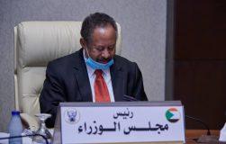 حمدوك يشارك في مؤتمر اسفيري دولي لتمويل بناء السلام