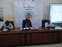 اللجنة العليا لإزالة التمكين بجنوب كردفان تنظم ورشة للجان الفرعية