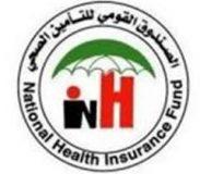 التوقيع على إدخال مزارعي مشروع الرهد الزراعي في التأمين الصحي