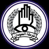 رئيس هيئة التوجيه بالشرطة يفتتح منشآت شرطية بغرب كردفان