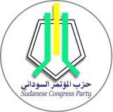 المؤتمر السوداني بشمال دارفور يحذر من إنتشار التفلتات الأمنية