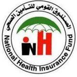 التأمين الصحي بشمال كردفان يتكفل بعلاج أسر الشهداء مجاناً