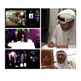تعاون بين الهيئة العربية للإستثمار والاتحاد العربي للأسمدة