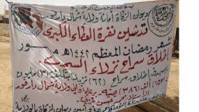 إطلاق سراح (62) نزيلاً ونزيلة بسجون شمال دارفور