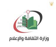 تأجيل زيارة حمدوك إلى مستشفى الخرطوم والإمدادات الطبية