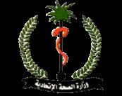 اصابات جديده بكورونا  بولاية سنار