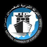 التمسك بالإجراءات للصادرات والواردات