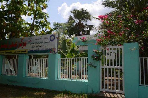 إستئناف خدمة التأمين الصحي بمركز قيسان بعد إنقطاع عشر سنوات