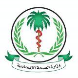 الصحة : اتفاق مع الجالية السودانية بايرلندا لتدريب الكوادر الوسيطة
