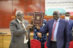 تشكيل لجنة عليا لبرنامج دعم الأسر السودانية بولاية سنار (ثمرات)