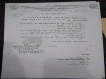 لجنة الطوارئ الاقتصادية بولاية شرق دارفور تصدر قرارات