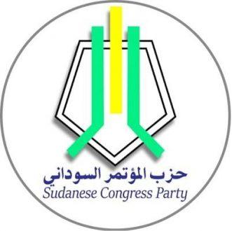 مذكرة تفاهم بين حزب مؤتمر السوداني وحركةجيش تحرير السودان بدارفور