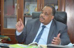 الأمين العام لاتحاد غرف التجارة والصناعة بالبلاد العربية يزور البلاد