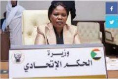 وزير الحكم الإتحادي تهنئ شعب النيل الأزرق بالحكم الذاتي