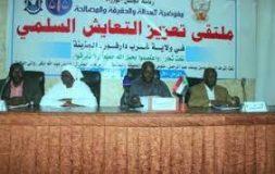 والي غرب دارفور يؤكد دعمه لمبادرات التعايش السلمي بالولاية