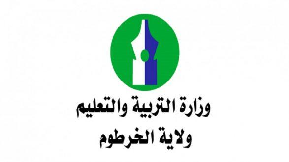تربية الخرطوم تصدر تقويم العام الدراسي 2021-2022م