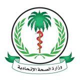 وزير الصحه المكلف بسنار يدعو لمراجعة قوانين رقابة وسلامة الأغذيه